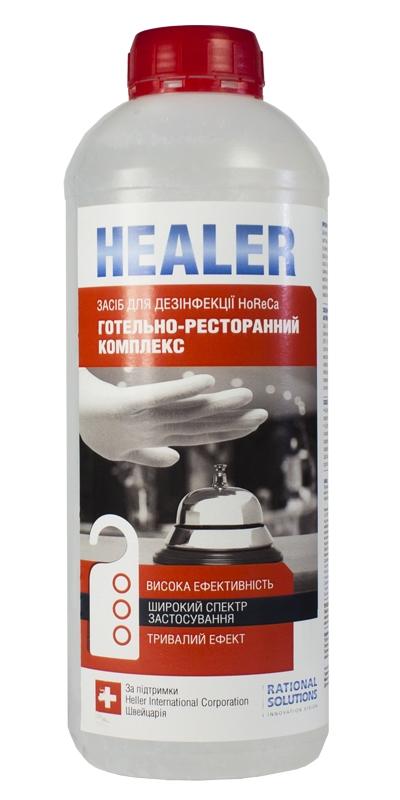 Дезинфицирующее средство HoReCa