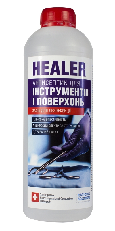 Disinfectant Healer
