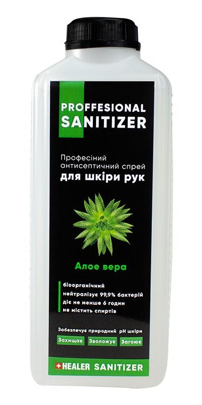 """Засіб дезінфекційний антисептичний """"HEALER® Sanitizer Pro"""" Алое вера <br>200 мл"""