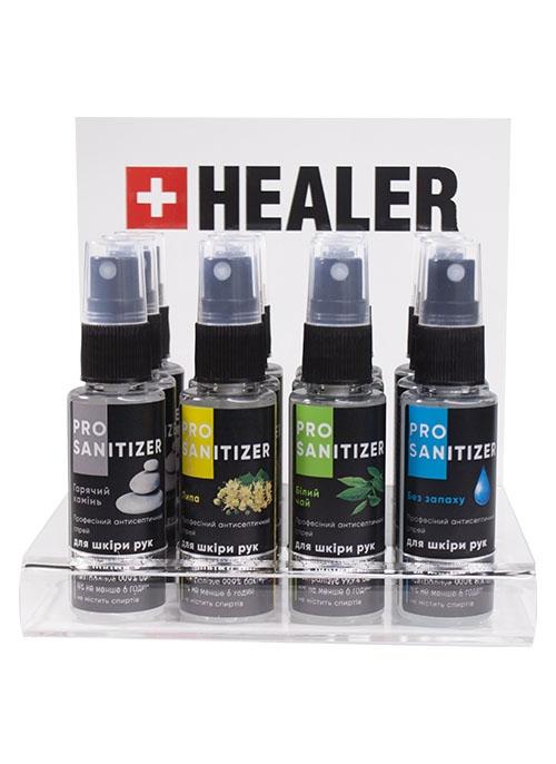 Sanitizer 35 мл липа