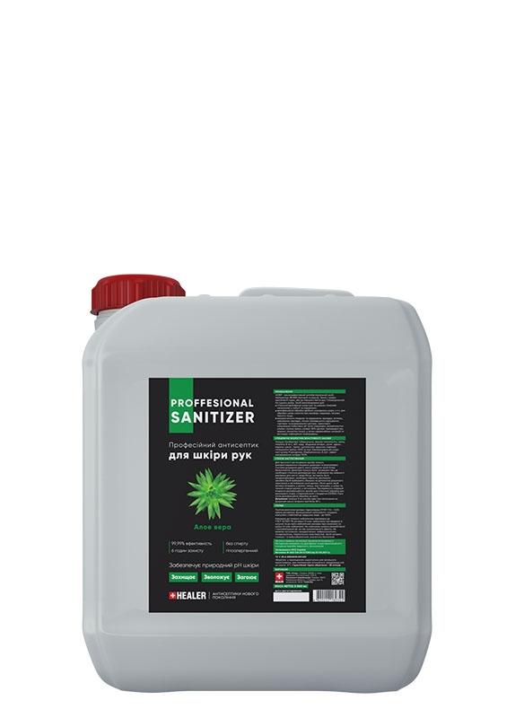 Професійний антисептичний спрей для рук HEALER 5000 ml. Алое вера