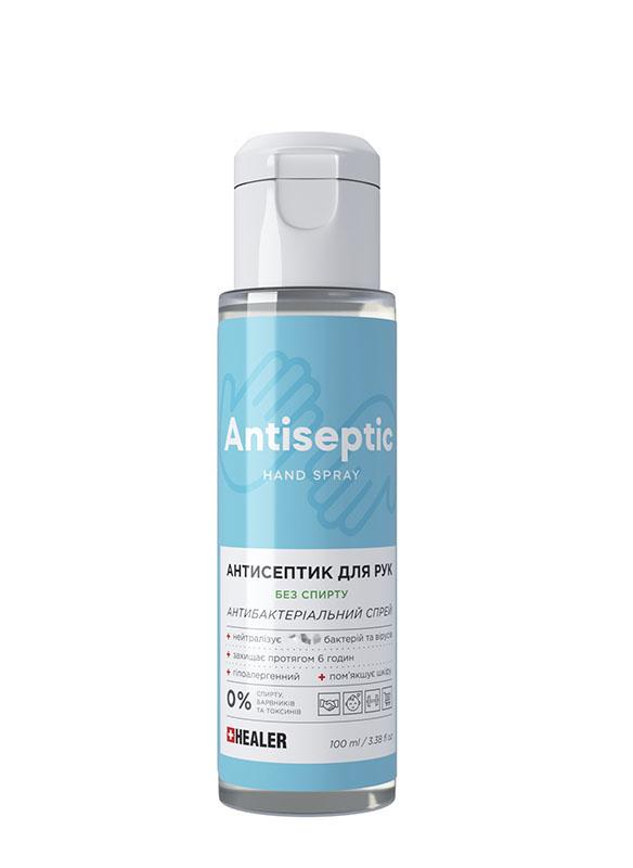 Антисептик для рук HEALER 80 ml.