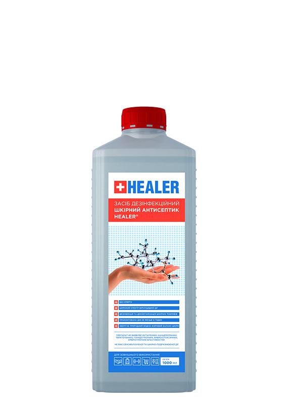 """Засіб дезінфекційний шкірний антисептик """"HEALER®"""" <br>1000 мл"""