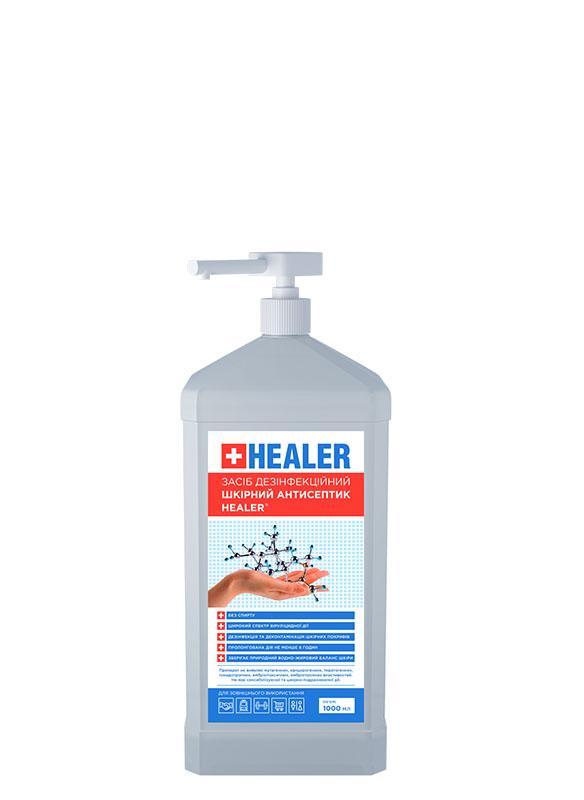 """Засіб дезінфекційний шкірний антисептик """"HEALER®"""" з дозатором <br>1000 мл"""